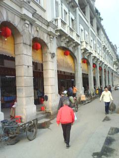 Qingping01
